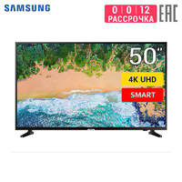 TV LED Samsung 50 UE50NU7002 titanium/Ultra HD/200Hz/DVB T2/DVB C/DVB S2/ USB/WiFi/Smart TV 5055inchTV dvb dvb t dvb t2 digital
