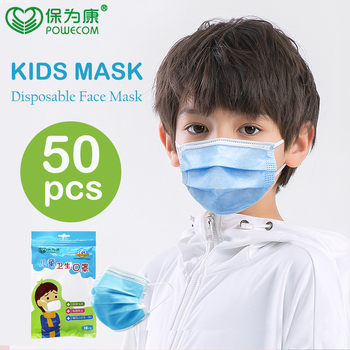 50Pcs POWECOM Children Mask Disposable Kids Face Mask Safety and Soft Kids Mask Nonwoven Protective Children Mouth Masks 3Layer