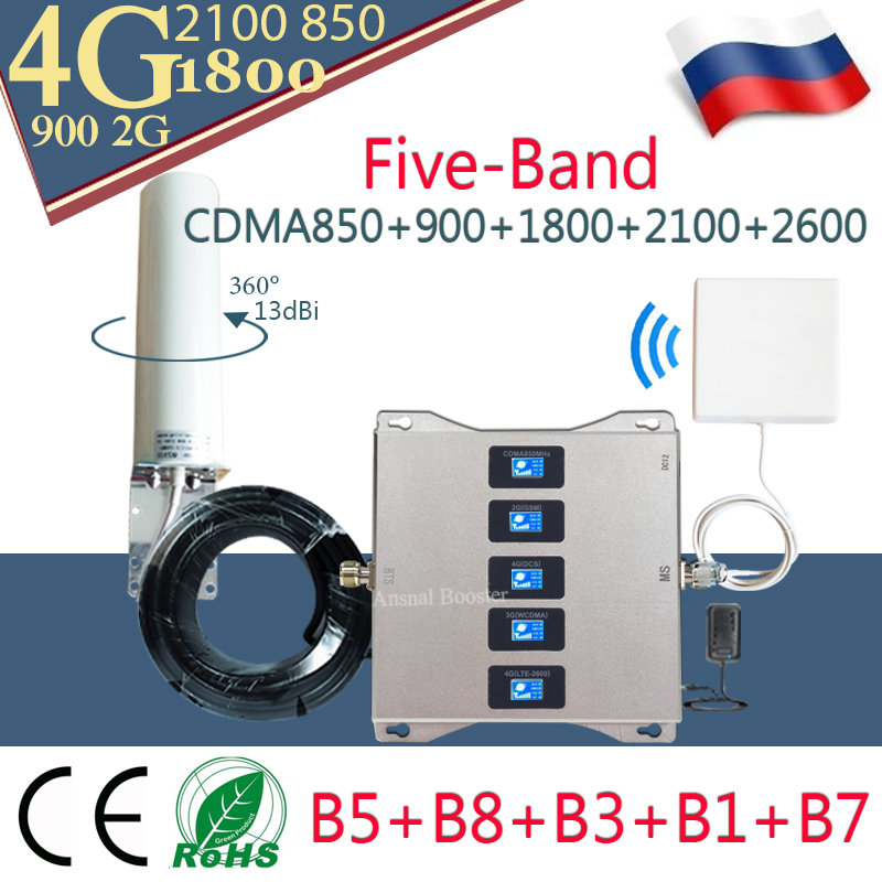2020 New!! Five-Band 850 900 1800 2100 2600 4G Cellular Amplifier GSM Repeater 2g 3g 4g Mobile Signal Booster GSM DCS WCDMA LTE
