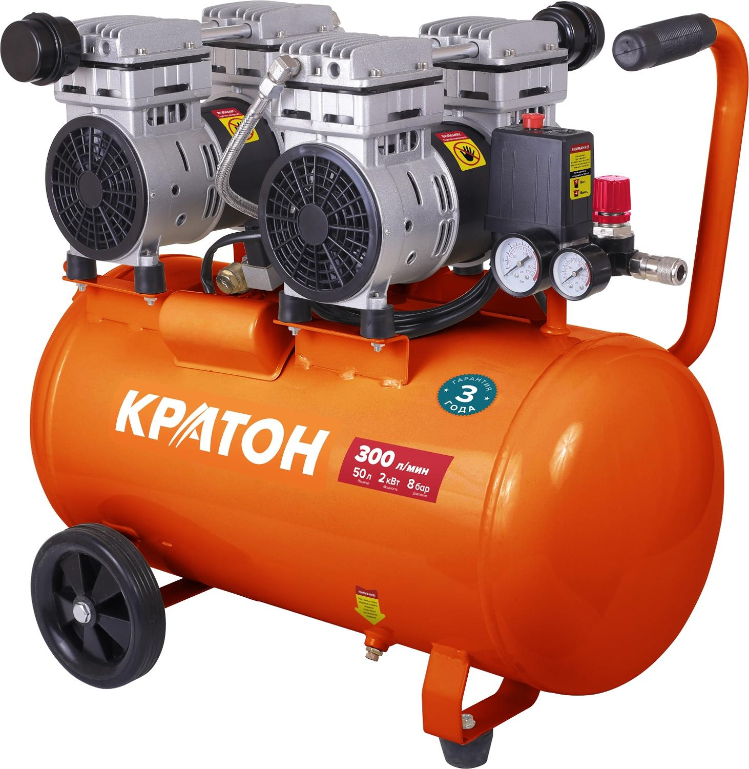 Compressor KRATON with direct transmission oil-free AC-300-50-OFS compressor kraton with direct transmission ac 360 100 ddv