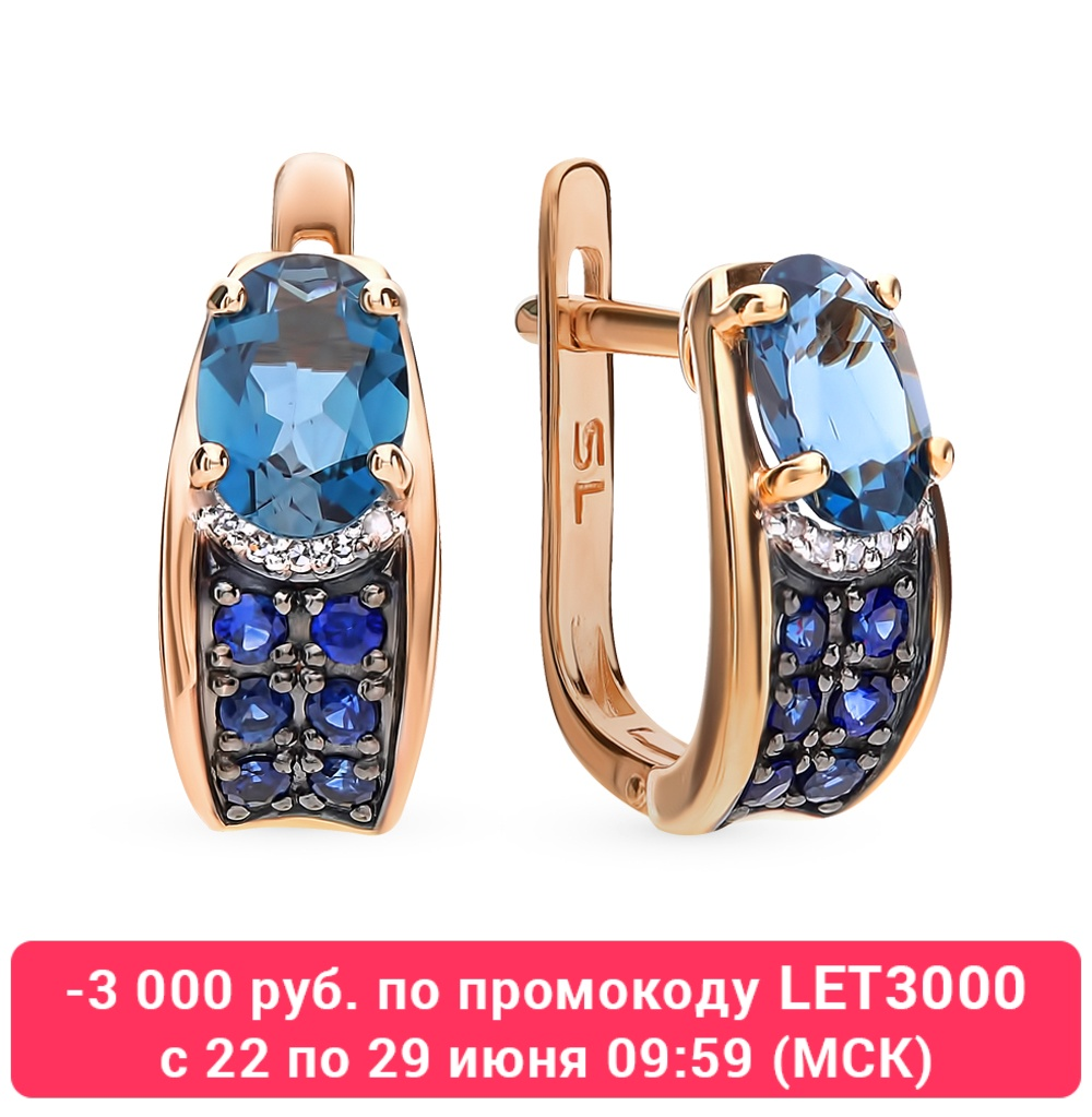 Золотые серьги с сапфирами, топазами и бриллиантами SUNLIGHT проба 585