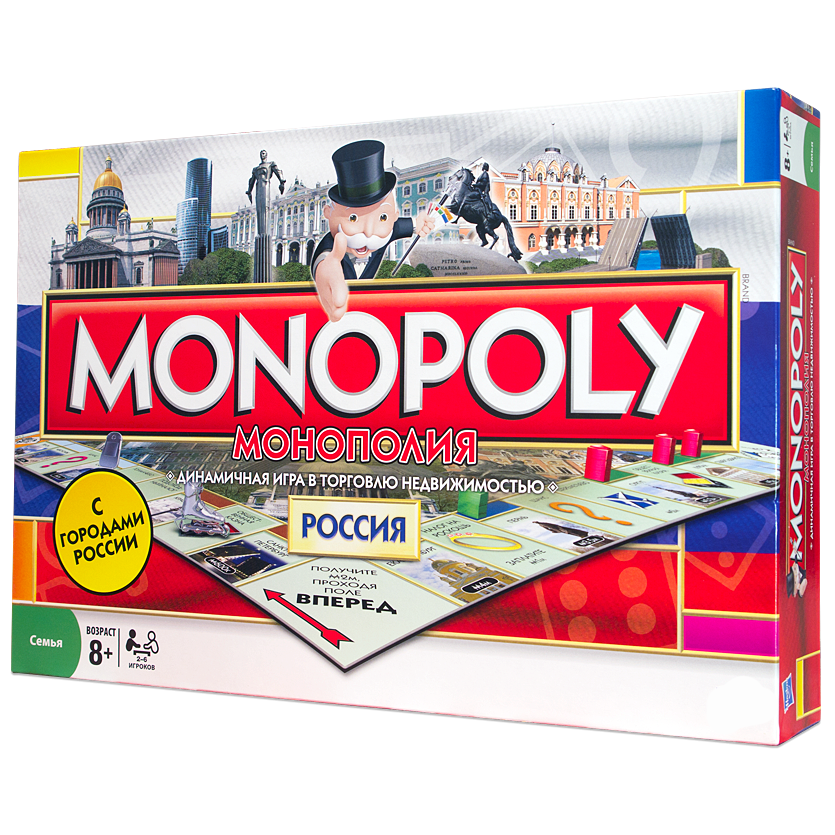 Board Game Monopoly Russia With городами Russia For Children And Adult Baby Company Economic Dynamic Toy