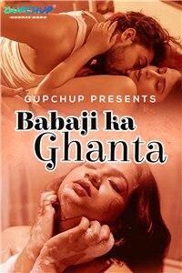 巴巴吉(Babaji Ka Ghanta)(2020) Hindi S01E01
