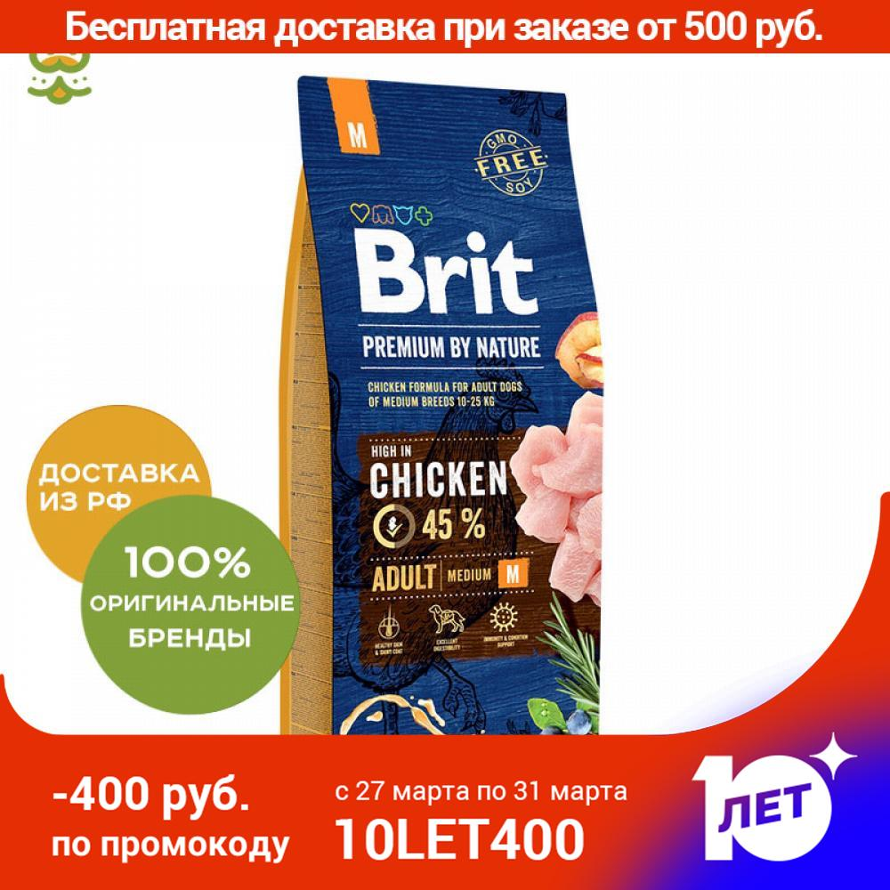 Food Brit Premium By Nature Adult M For Adult Dogs Of Medium Breeds, Chicken, 15 Kg.