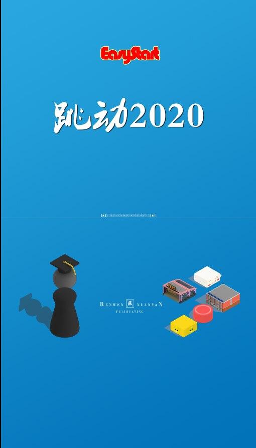 一元源码:跳动2020跳一跳源码