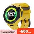Детские водонепроницаемые 4G часы - телефон с GPS-трекингом, MP3-плеером, Алисой от Яндекса и видеозвонками ELARI KidPhone 4GR