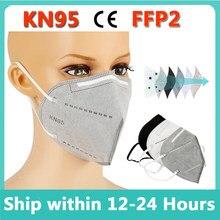 10-100 pièces gris noir blanc adulte 5 couches FFP2 KN95 masques Mascarilla ffp2 ffp3 respirateur masques de protection kn95 masque anti-poussière