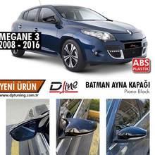 Couvercle de rétroviseur Style Batman pour Renault Megane 3