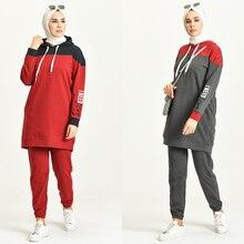 Tracksuit Turkey Muslim Arabia Fashion 2piece Women's in Trend Headscarf Hooded New-Season