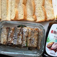 #百变鲜锋料理#简单快手无负担的无油带鱼的做法图解3