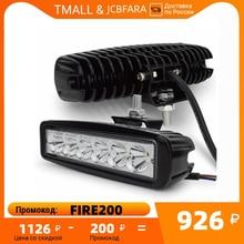 Дневные ходовые огни JCBFARA, 6 дюймые ДХО, 18 Вт внедорожные светодиодные прожектора 12 В 24 В, дневные ходовые огни для джип Jeep 4x4, квадроцикла, пол...