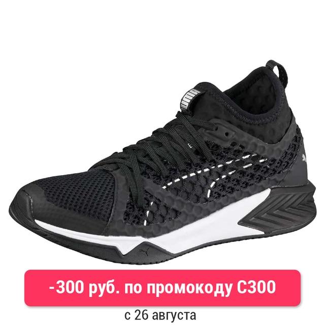 Кроссовки PUMA женские для бега 18999603