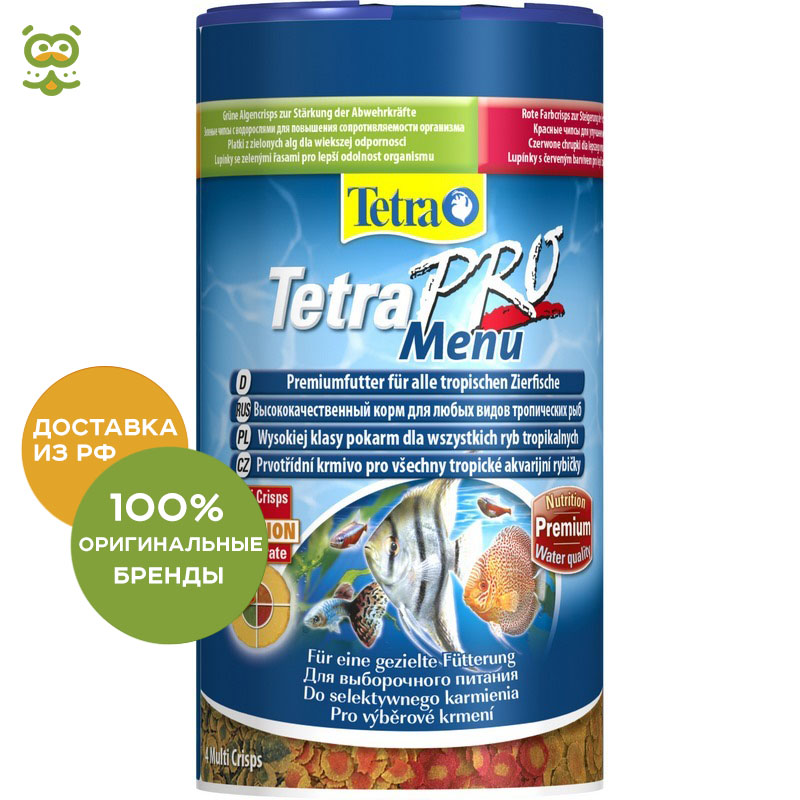 TetraPro Menu (4 kinds of small flakes) for any tropical fish, 250 ml.