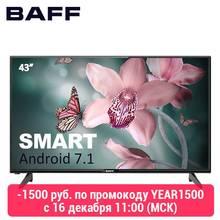 "SMART телевизор 43"" BAFF 43 STV-ATSr, DVBT2, матрица А класса(IPS), HD, Android 7/1, 3*HDMI, 1*USB, 16:9"