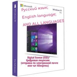 Ключ Microsoft Windows 10 pro clave ключ активации лицензия Windows 7/8/10