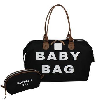 Baby Diaper Bags Stylo Baby Large Capacity Bag Mother Mummy Mom Baby Multifunctional Waterproof Outdoor Travel Maternity - Black