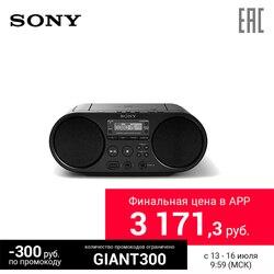 CD boombox with радиоприемником AM/FM