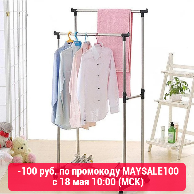 80x42x80(160) смstanding Clothes Rack Floor Rack Extending And Mobile Muiltifunctional Rack On Wheels Stainless Steel