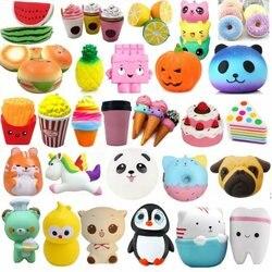 Единорог Мягкие игрушки милая мягкая игрушка для детей сквиш Ароматизированная антистресс