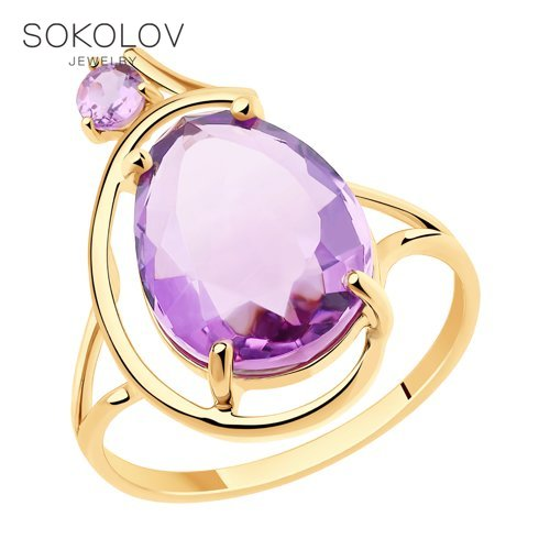 SOKOLOV Ring Gold With Amethysts Fashion Jewelry 585 Women's Male