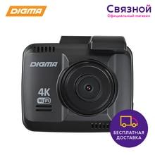 Видеорегистратор Digma FreeDrive 600-GW DUAL