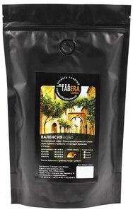 Свежеобжаренный coffee Taber Valencia in beans, 500g