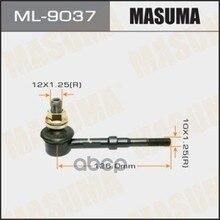 Стойка Стабилизатора(Линк) Masuma Rear Mark X Zio/ Ana10, Gga10 Masuma арт. ML9037