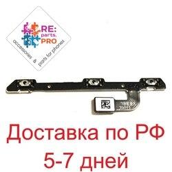 Przewód elastyczny Huawei Mate 20 na przycisku/przełączniku głośności