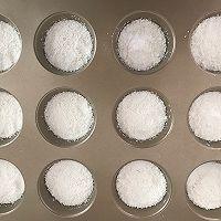 红糖米糕的做法图解7