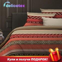 מצעי סט Delicatex 11369-1Dakar בית טקסטיל מצעי סדינים כרית מכסה שמיכה כיסוי Рillowcase