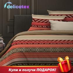 ชุดเครื่องนอน Delicatex 11369-1Dakar บ้านสิ่งทอเตียงแผ่นผ้าลินินเบาะครอบคลุมผ้านวม Рillowcase