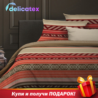 Bedding Set Delicatex 11369 1Dakar Home Textile Bed sheets linen Cushion Covers Duvet Cover Рillowcase