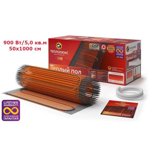 Нагревательный мат для теплого пола 900Вт/5м2