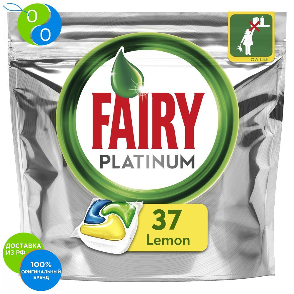 Capsules for dishwasher Fairy Platinum all in one 37 pcs.,Capsules for dishwasher, Fairy, All in One, Platinum, Dishwasher tablets, means for dishwashers, dishwasher, washing machine, means for dishwashers, washing dis one for all sv9490