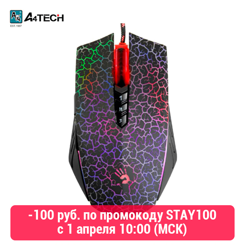 Mouse A4Tech Blazing A7 Officeacc