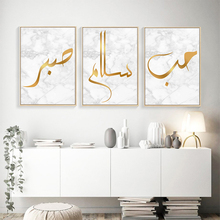 Islamic Calligraphy Love Peace Gold Muslim Marble Wall Art Canvas Painting Posters Prints Interior Living Room Home Decoration