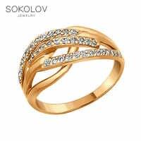 Ring. made von vergoldeten silber mit zirkonia mode schmuck 925 frauen der männlichen