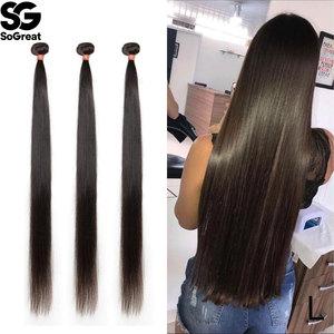 Straight Bundles Brazilian Hair Weave Bundles Long 30 40 inch Remy Human Hair Extensions For Black Women Human Hair Bundles