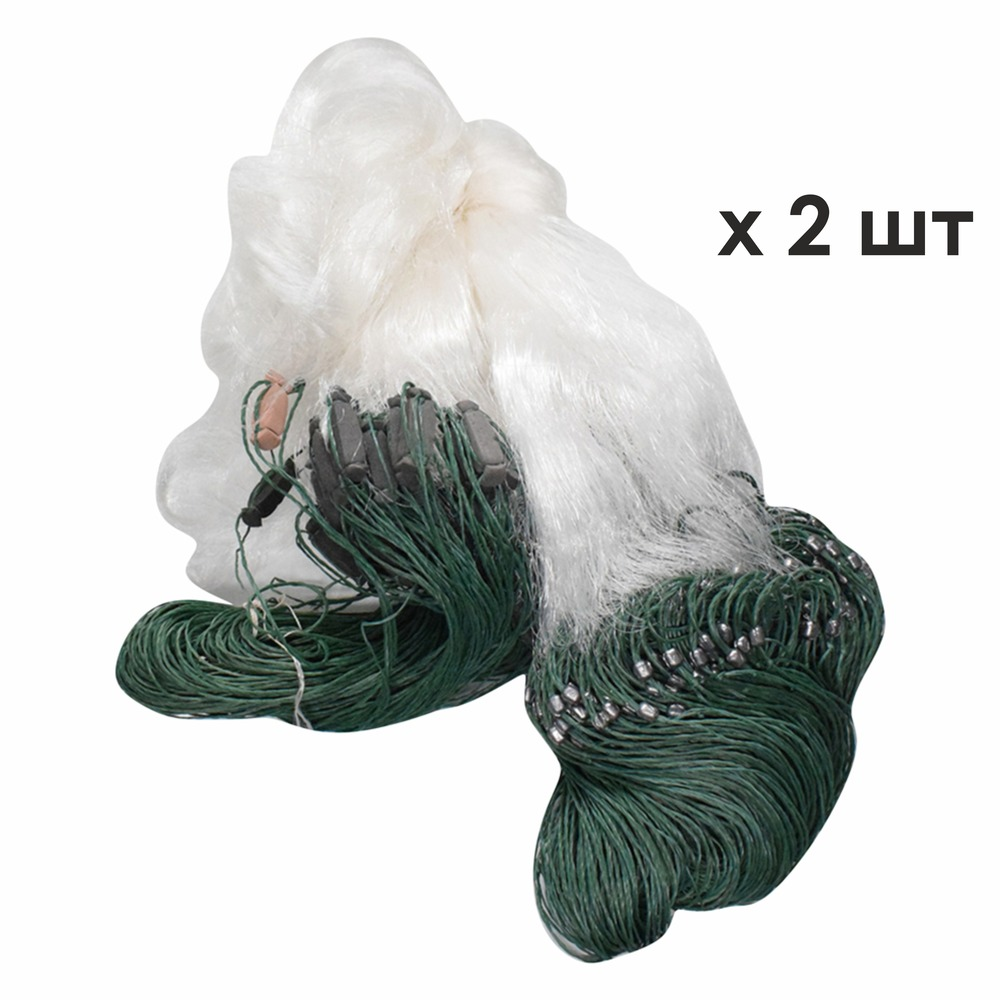 Fishing Net B Accessory Winter Fishing Cargo Lead Floats Height 1.5 M Length 50 M Three-walled White Fishing Line
