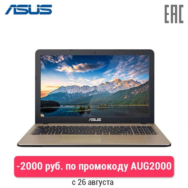 "Ноутбук ASUS X540UB-DM264 15.6"" FHD/i3-6006U/4Gb/500Gb/MX110 2Gb /DVD-RW/Black(90NB0IM1-M03610)"
