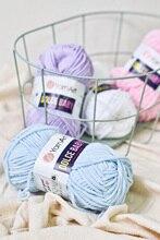 Пряжа для вязания dolce baby 50гр 85м, плюшевая пряжа, амигуруми