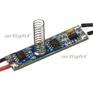 019445 Micrometer Sr-2901s-h20 (12-24 V, 36-72 W) Arlight 1-piece