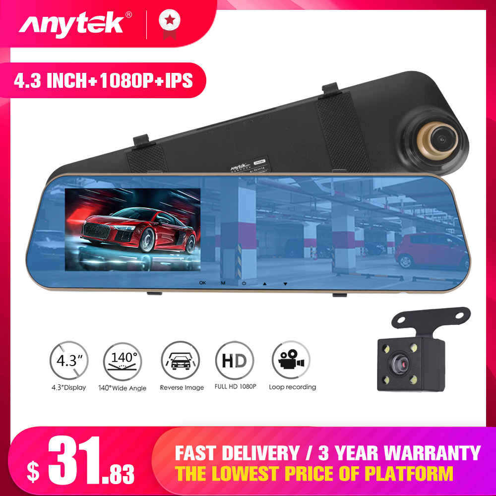 Anytek 1080P voiture Dvr caméra Auto 4.3