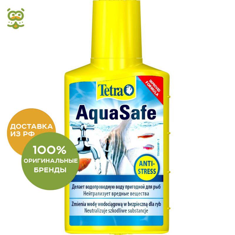 Tetra Aquasafe Air Conditioning For Training Water Filter, 50 Ml.