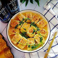 脂肪少热量低,又香又解馋的豆腐酿肉的做法图解10
