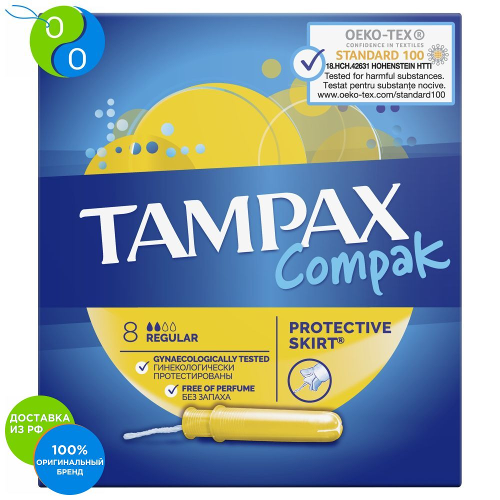 Tampons with applicator TAMPAX Compak Regular, 8 pcs.,tampax, tampons tampax, tampax pearl, tampon, tampons, tampax lites, tampax regular, tampax super, tampax super plus, the best tampon tampon for a beginner, easy ta