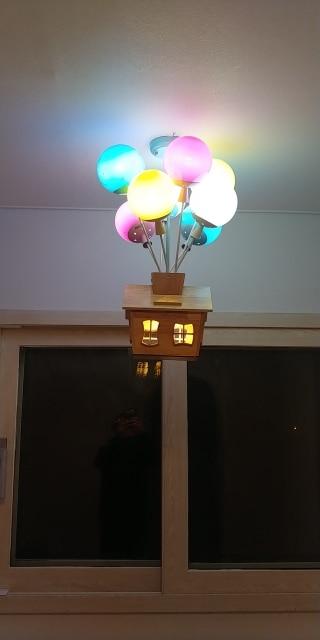 -- Lâmpada Lâmpada Jantar
