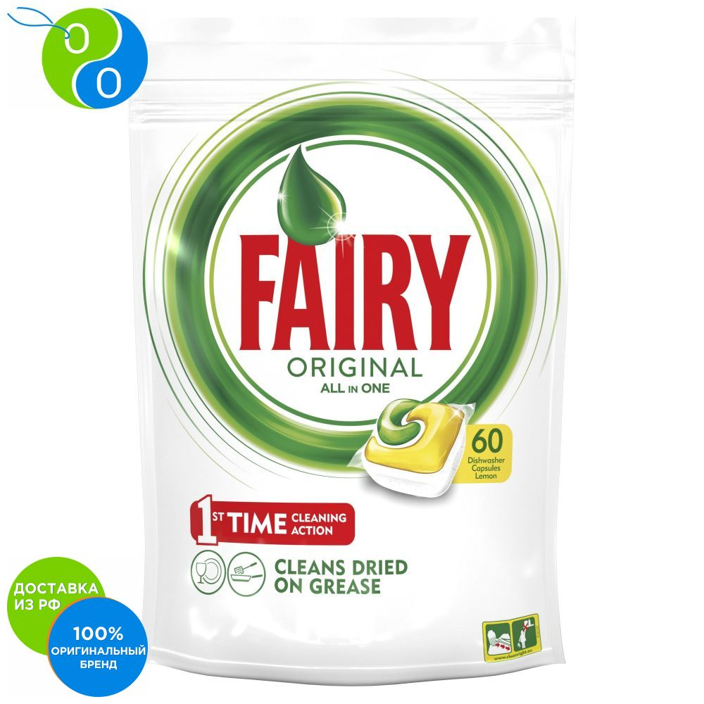Capsules for dishwasher Fairy Original all in one 60 pcs.,Capsules for dishwasher, Fairy, All in One, Platinum, Dishwasher tablets, means for dishwashers, dishwasher, washing machine, means for dishwashers, washing dis lemon dishwasher tablets fairy all in one lemon pack of 84 tableware washing dishes detergents for dishwashers
