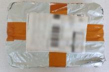 Colis arrivé en France en 14 jours, très bien emballé et protégé. Très bonne communication