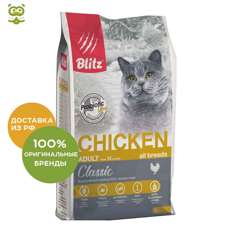 Blitz Adult Cats adult cats, Chicken, 2 kg. adult ish